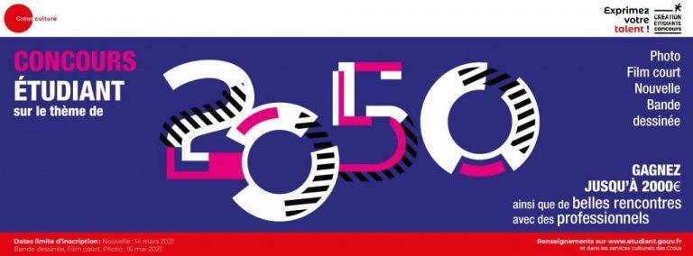 0269-20-CNOUS-CONCOURS-ETUDIANTS-FB-BANNIERE-1024x379